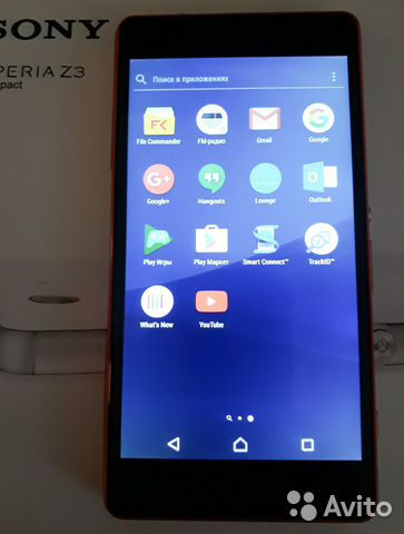 Smart Connect Sony Xperia Z1 Compact
