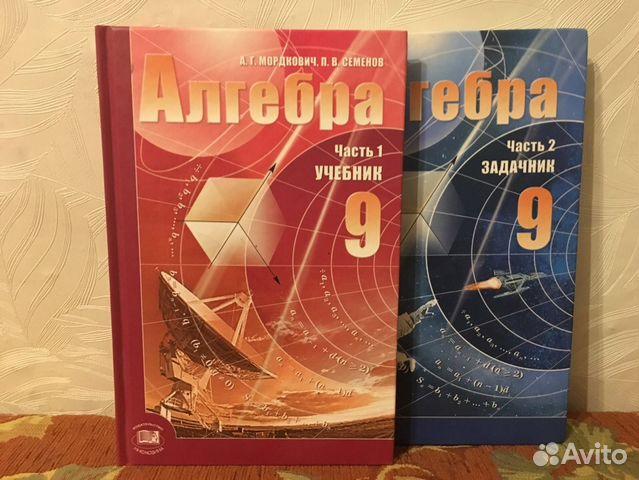 А г мордкович 9 класс решение задач решение задач метод координат в пространстве