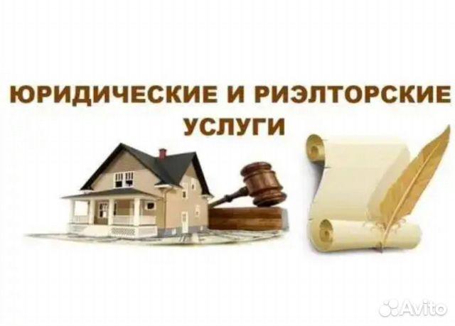 юридические консультации в бугульме