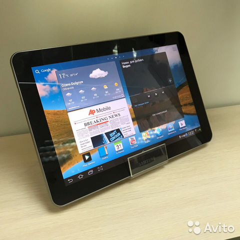 SAMSUNG GALAXY TAB GT-P7500 DRIVERS FOR PC