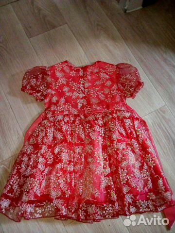 Платье детское 89045363627 купить 2