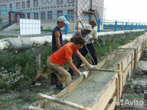 Бетон бирск купить корыто для бетона в москве