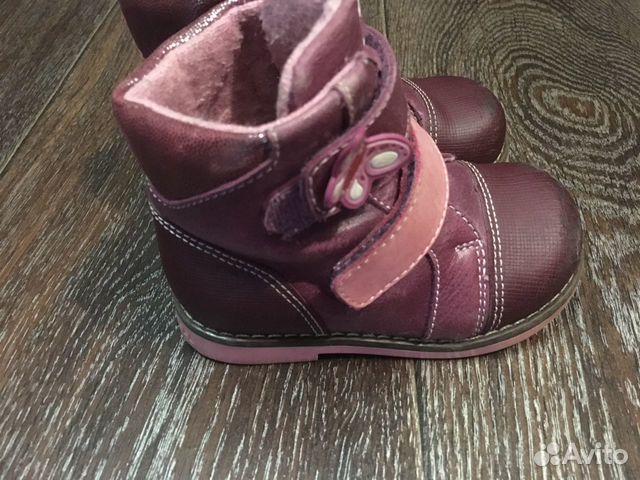 Ботинки демисезонные 22 размер шаговита 89232882606 купить 3