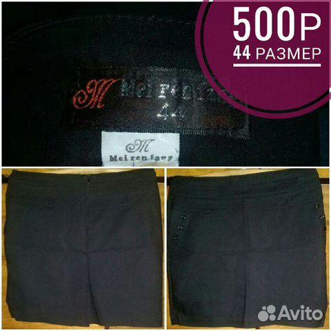 Продам юбку 89061586667 купить 1