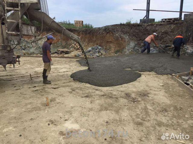 бетон заливка цена за куб