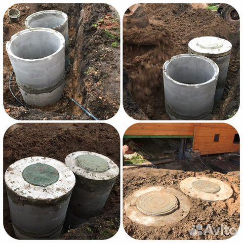 Отопление, водоснабжение, канализация под ключ 89040009292 купить 1