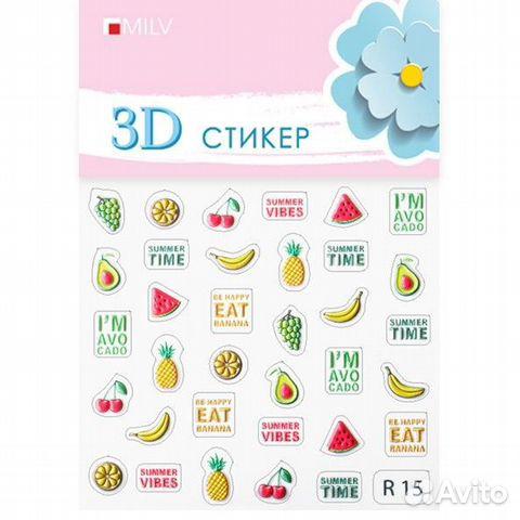Наклейки 3D milv 89622580515 купить 10