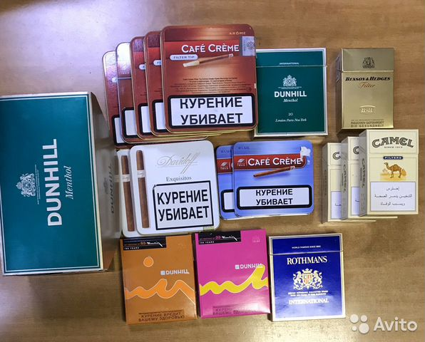 Куплю пустые пачки от сигарет где купить сигареты в милане