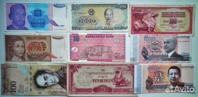 Иностранные монеты и банкноты 89176361160 купить 6