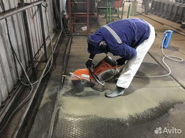 резка бетона сургут