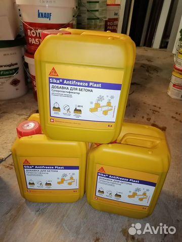 Пластификаторы для бетона купить в иваново керамзитобетон д1000
