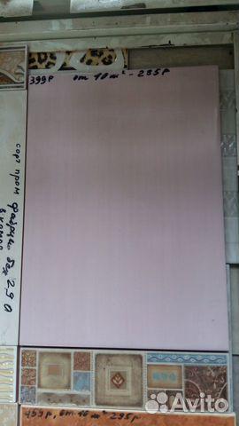 Керамическая плитка  89081477093 купить 6