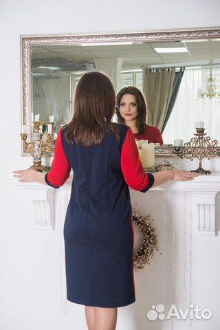 Женские платья Х.Rafael 89803775788 купить 2