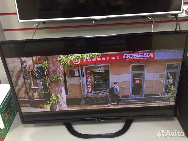 Ломбард москва телевизоры нива 2131 автосалон москва