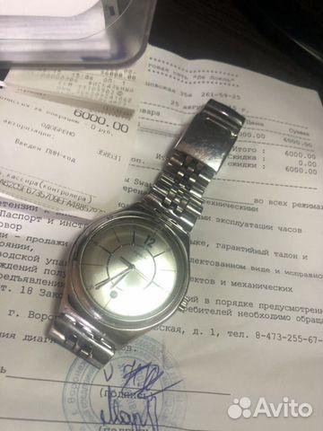 Воронеж часы продать бульваре цветном ломбард на часов