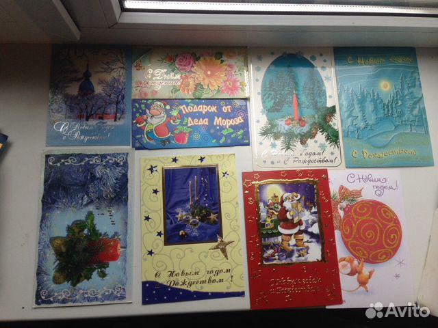 магазины открытки краснодар устройства