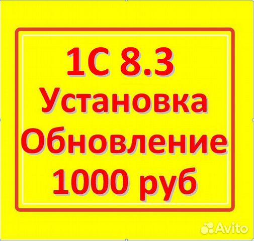 Работа онлайн кулебаки tigers киев