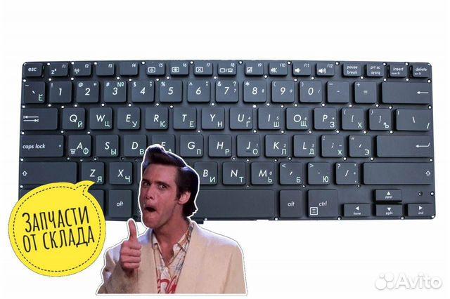 Клавиатура для Asus BU401