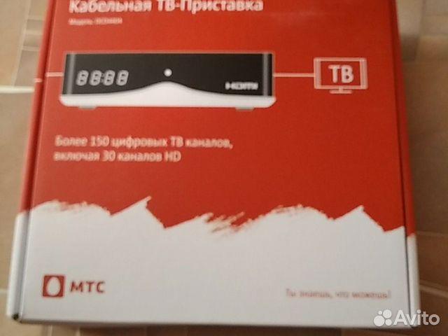 TV приставка 89141208506 купить 2
