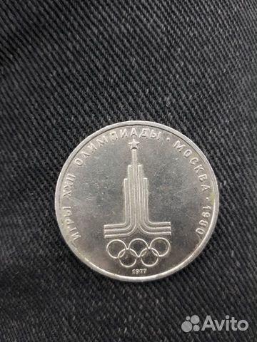 1 Рубль Ссср1977(Олимпиада 1980) 89283594305 купить 1