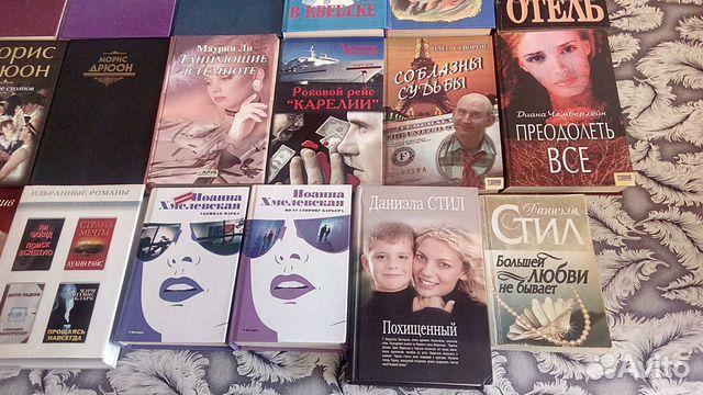 Книги разные спрашивайте доставка пересыл  89003845320 купить 4