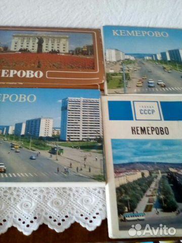 была открытки кемерово 1972 тут-то ощутила