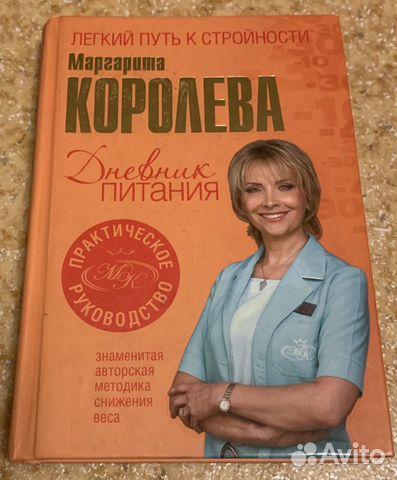 Книга 89603571453 купить 1