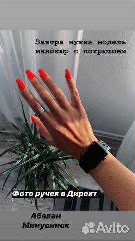 Маникюр наращивание ногтей купить 5
