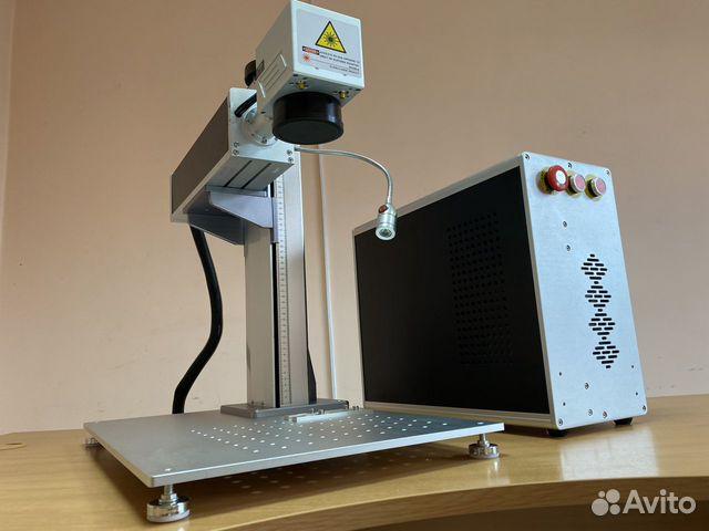 Лазерный маркер 89963838358 купить 2