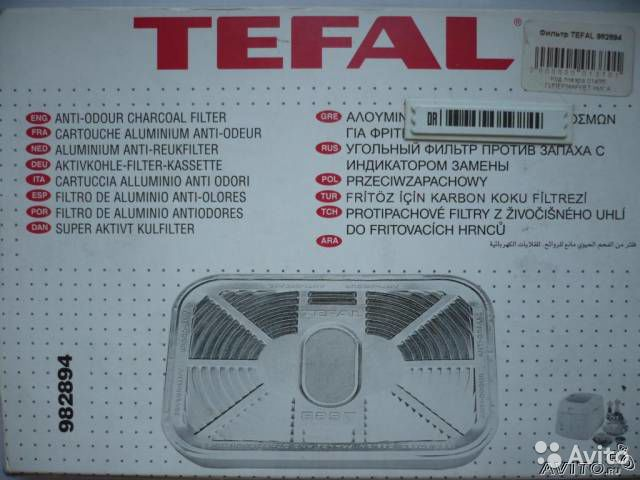 Tefal Visialis 982894 anti-odour charcoal filter