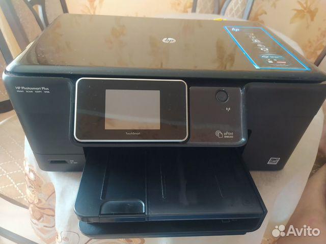 Струйное цветное мфу HP B 210b  89102343656 купить 1