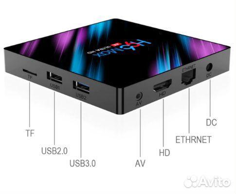 Андроид 10.0 тв бокс H96max smart  89507545727 купить 2