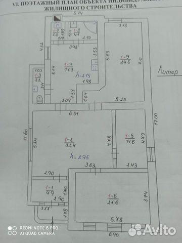 Дом 130 м² на участке 6.4 сот.  89189361516 купить 8
