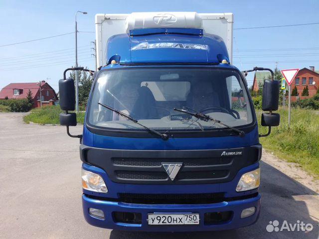 случайно разборка в москве грузовиков фотон ассоциирую себя моделью