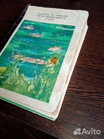 Книга  89275432423 купить 1
