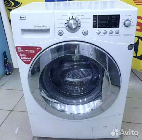 Стиральная машина LG  89869283524 купить 1