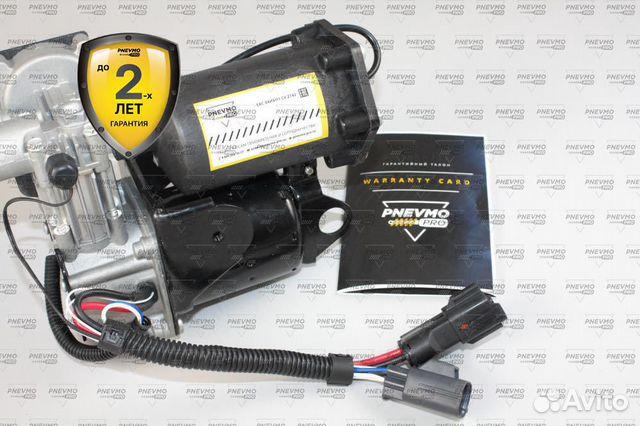 Компрессор Hitachi Рендж Ровер Спорт L320 4.4 SE