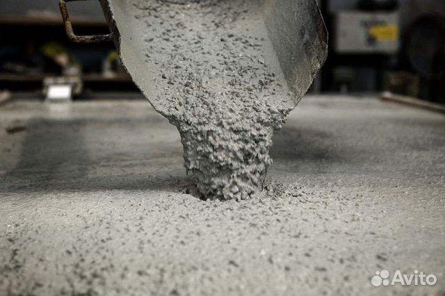 Бетон 24 казань гост на бетонные смеси 2010