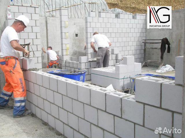 Бетон групп москва вакансии купить двухроторную затирочную машину по бетону