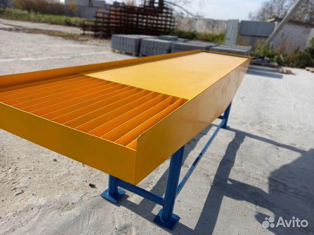 Бетон батырево купить гост цемент для строительных растворов технические условия