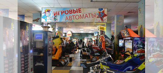 Купить игровые аппараты краснодар казино с выводом денег на андроид