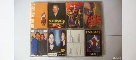 Аудиокассеты. Альбомы и сборники. 8 штук купить в Москве на Avito ...