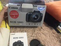 Фотоапарат Canon eos1200D