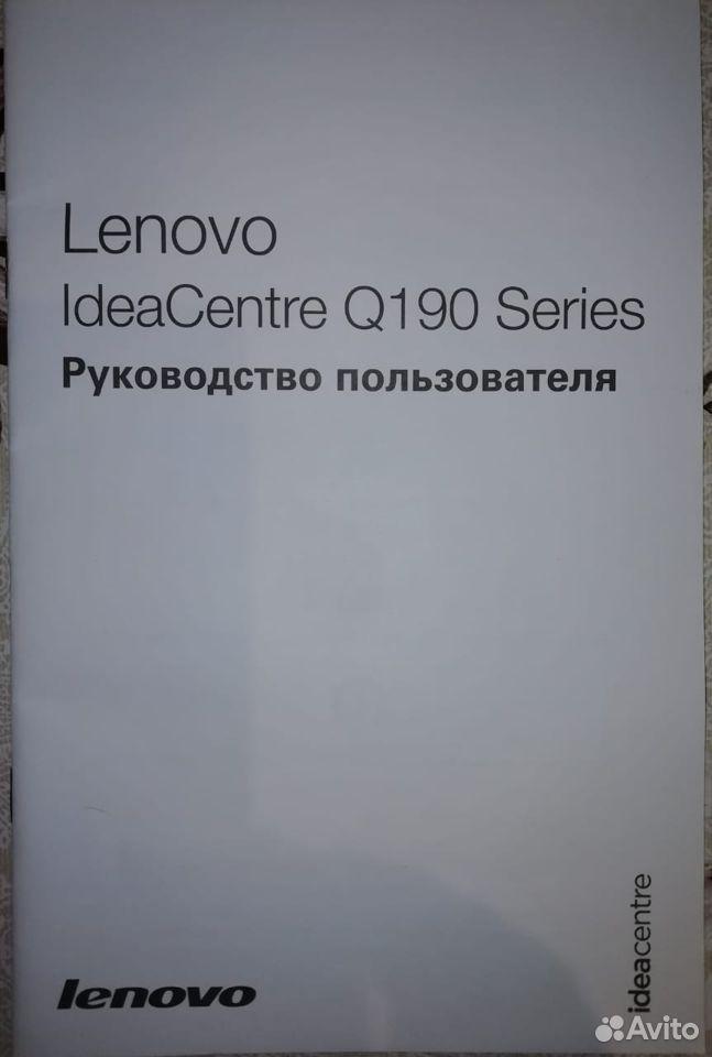 Новый настольный компьютер Неттоп Lenovo IdeaCetn  89025051199 купить 4