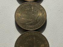 Монета 10 рублей 50 лет первого полета