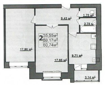 2-к квартира, 60.7 м², 5/7 эт.  89626655271 купить 3