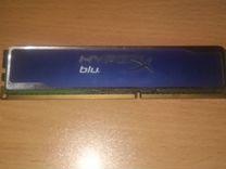 Kingston HyperX Blu DDR3 2 гб — Товары для компьютера в Новосибирске