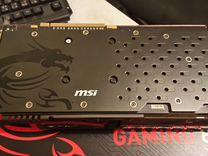 MSI R9 390
