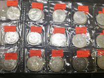 Монеты Николая 2 и РСФСР.Серебро 1 рубль, 50 коп