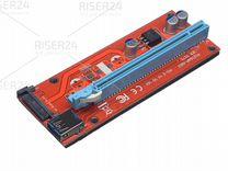 Райзер USB3.0 SATA 60см ver007s